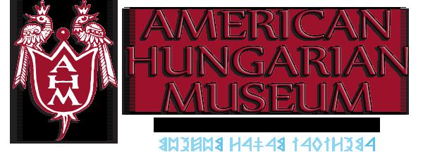 American Hungarian Museum - Magyar Folklór Múzeum