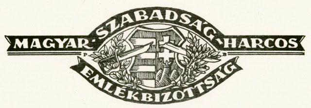 6. sz. kép: A Szabadságharcos Emlékmű Bizottság jelvénye. Tervezte: Petry Béla