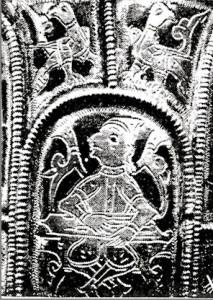 Magyar citerás ezüst karperecen, 9. század - Hungarian Zither Player, 9th century